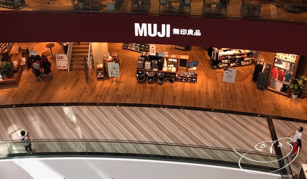 Singapore Changi Airport Jewel Muji