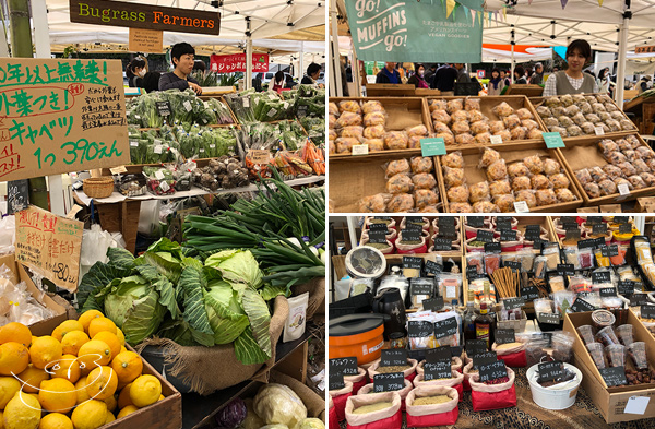 Farmers Market @UNU muffins food vegetables nuts Tokyo Japan