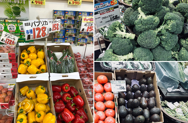 Fruit vegetables groente (vegan/vegetarian) Tokyo Japan