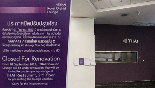Thai Airways lounge CNX closed renovation Chiang Mai